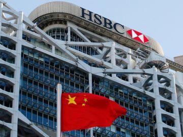 匯豐-匯控-派息-業績-以股代息-股價-大行報告-香港財經時報HKBT