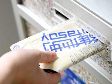 維他奶股價-維他奶國際做藍籌股嗎-恒指改革要保留港味-兩個方向深入分析-恒生指數-香港財經時報HKBT