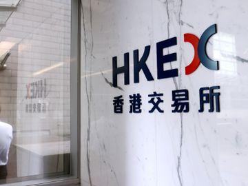 SPAC上市流程-傳統IPO-借殼上市-空白支票公司-香港財經時報HKBT
