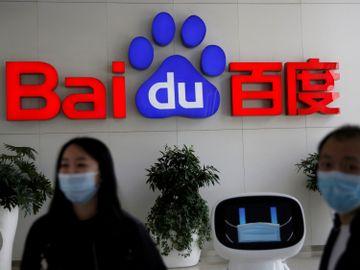 百度來港第二上市 由搜索引擎轉型AI佈局 拆解股份投資價值 香港財經時報HKBT
