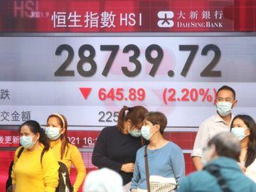 耀才-估恒指遊戲-恒生指數收市價-50股騰訊-玩法-須知-香港財經時報HKBT