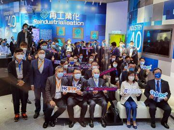 香港生產力促進局-生產力局-香港科技園公局-創新科技署-創科署-香港再工業化發展論壇暨主題展館開幕典禮