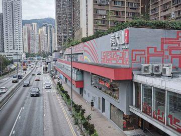 房地產信託基金-REIT-收息股-買REIT好過買樓收租-10隻香港上市房托再檢閱-領展-置富-冠君-香港財經時報HKBT
