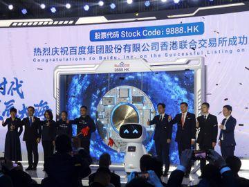 內地搜尋引擎百度-新股ipo-外國公司問責法-中概股小股災-香港財經時報HKBT