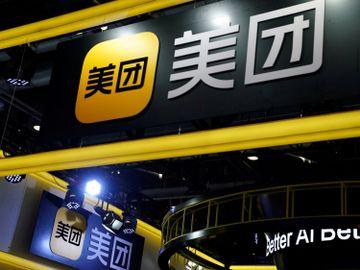 美團-比亞迪-牛熊證-港股-中概股-arkkx-太空探索系列基金-香港財經時報HKBT