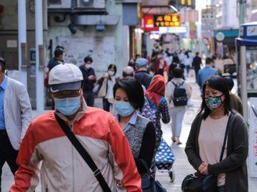 香港千萬富翁調查報告2020-18區千萬富翁分布-全港住户入息中位數-觀塘連續4年最窮-中西區-灣仔-花旗銀行