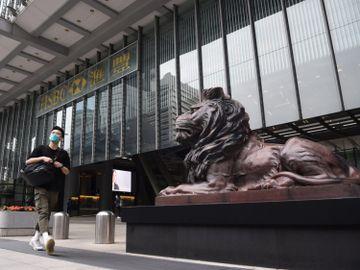 滙豐-煤氣-鐵股-投資組合-港股鐵膽-分析-入市策略-香港財經時報HKBT