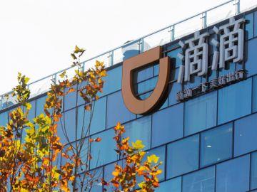 投資展望2021Q2-料至少10隻新股登場-抖音-滴滴出行-京東物流最矚目-抽新股穩賺攻略-香港財經時報HKBT