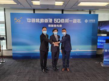中國移動香港5G網絡速度全港第一-CMHK-推全新5G服務計劃-168元10GB5G本地數據-其後限速無限數據-香港財經時報HKBT