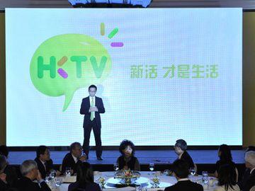 香港電視擬分5年向王維基授值逾5億元股份-作為股份獎勵計劃-條件-股價5年內累升兩倍-香港財經時報HKBT