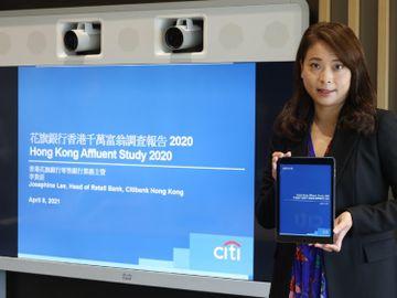 花旗銀行-香港千萬富翁調查報告2020-香港千萬富翁-分散投資致富-有錢人投資組合