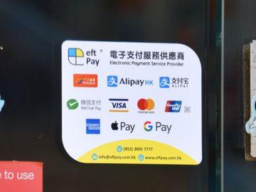 5000元消費券-支付寶香港-八達通-Tap&Go-WeChatPay -電子消費券-新優惠