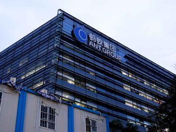 阿里巴巴股價-阿里巴巴目標價-阿里巴巴前景-螞蟻集團上市-螞蟻集團估值-螞蟻集團整改-新入市策略一覽-香港財經時報HKBT