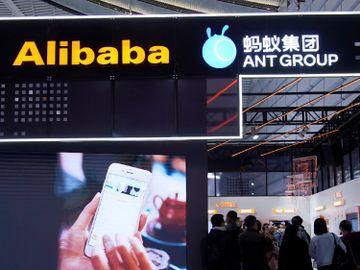 內地反壟斷-阿里-美團-ATM-投資價值-香港財經時報HKBT