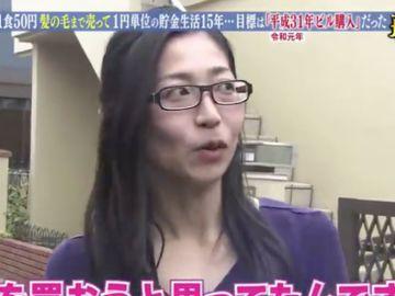 日本最慳家女孩-只用約11港元食三餐-靠慳錢買樓-為救助流浪貓