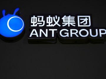 螞蟻集團-中國移動-恒生指數-港股-中概股-香港財經時報HKBT