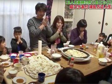 伙食費-日本媽媽-慳錢法-沒錢也要幸福生活-香港財經時報HKBT