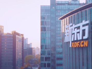 新東方-教育行業-港股-中概股-恒生指數-有聲有識-香港財經時報HKBT