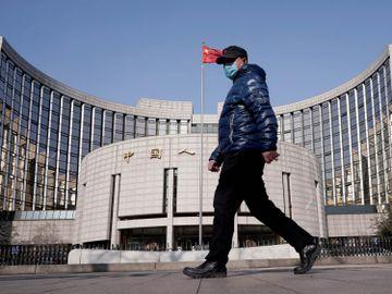 中國銀行-內銀股-中概股-一帶一路-港股-恒指-香港財經時報HKBT