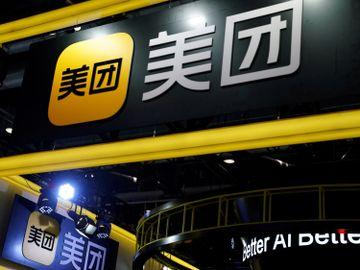 細價新股估值分析-細價股-新股-美團點評股價-聶Sir-香港財經時報HKBT