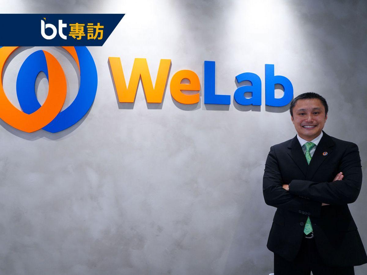 BT專訪-WeLab集團創辦人龍沛智-傳統銀行-金融科技-本港首間Fintech公司