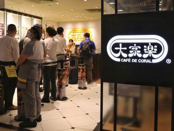 大家樂-盈喜-本地餐飲股-大快活-翠華-食肆-餐飲處所-香港財經時報HKBT