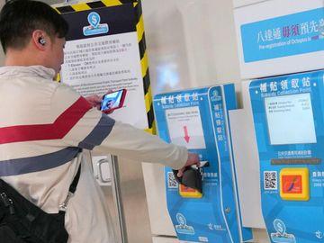 八達通4月29日起增值後限額自動提升至3000元-方便稍後領電子消費券