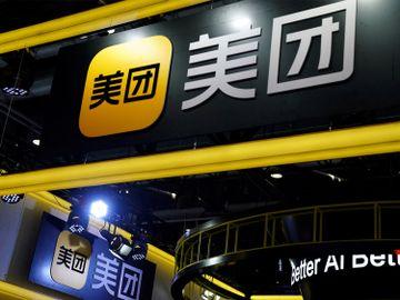 反壟斷-市監局-調查-美團-二選一-大行-罰款-股價-後市展望-分析-香港財經時報HKBT