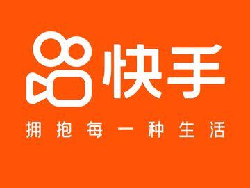 快手-短視頻-電商行業-中概股-直播營銷-有聲有識-香港財經時報HKBT