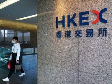細價股分析-股東成本價-上市公司-大股東-主要股東-控股股東-聶Sir-香港財經時報HKBT
