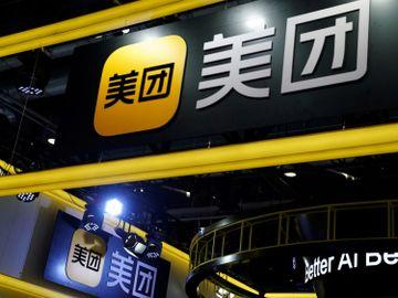 美團-藥明生物-港股-中概股-黃麗幗-香港財經時報HKBT