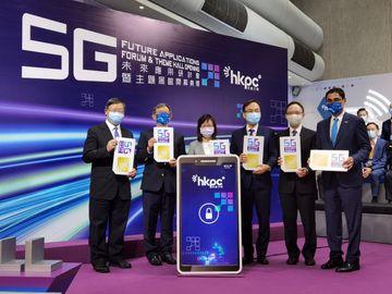 香港生產力促進局-生產力局-5G新世代應用展館-香港財經時報HKBT