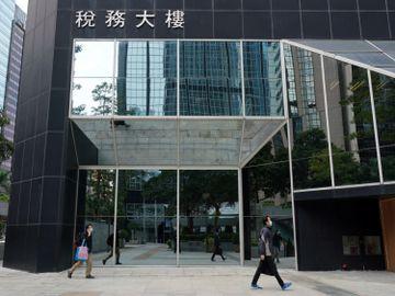 網上報稅限期-網上報稅2021-第一次報稅必睇-稅務易申請教學-香港財經時報HKBT