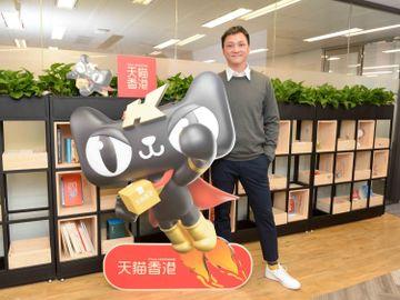 天貓香港上線試業-免運費-HKTVMall股價-網購概念股-香港財經時報HKBT