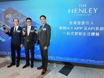 HENLEY-沐泰街7號-新盤2021-恒基地產-恒地-啟德新盤-創新科技及智能生活系統-智能家居設備