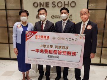 旺角ONESOHO-新盤2021-信和置業-莊士機構-市區重建局-山東街32B號-香港財經時報HKBT