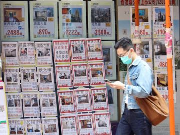 買新盤-收樓-免息期-業主-申請按揭-香港財經時報HKBT