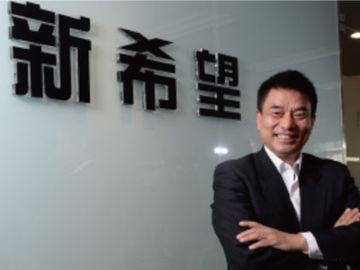 新股IPO-新希望服務招股-小米-復星-物管股-香港財經時報HKBT