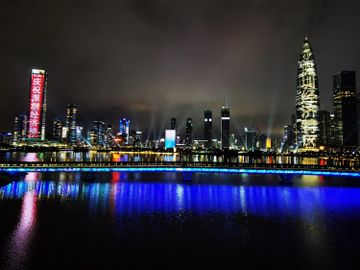 全國用電量料大增-嚴選7隻高息內地電力股-其中一隻息率達12厘-香港財經時報HKBT