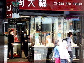 MSCI半年檢討 周大福納入香港指數 股價抽升創新高 分析公司業務前景