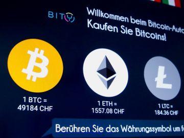 以太幣-比特幣-狗狗幣-加密貨幣-虛擬貨幣-投資
