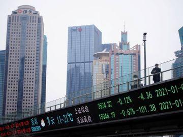非凡中國-李寧-體育股-港股-中概股-恒生指數-有聲有識-香港財經時報HKBT