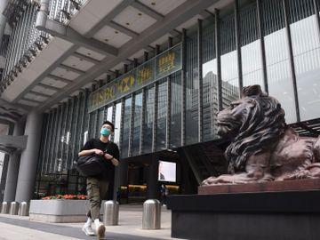 港元定存-高息定存優惠-恒生-匯豐-中銀香港-工銀亞洲-富邦銀行-iBond