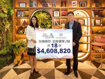 恒地鴨脷洲新盤逸南加推18伙-折實售價460萬元起-新盤2021