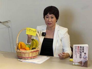 理財方法-李雅雯-菜市場理財法-月光族-5,000萬身家-股神巴菲特-ROE