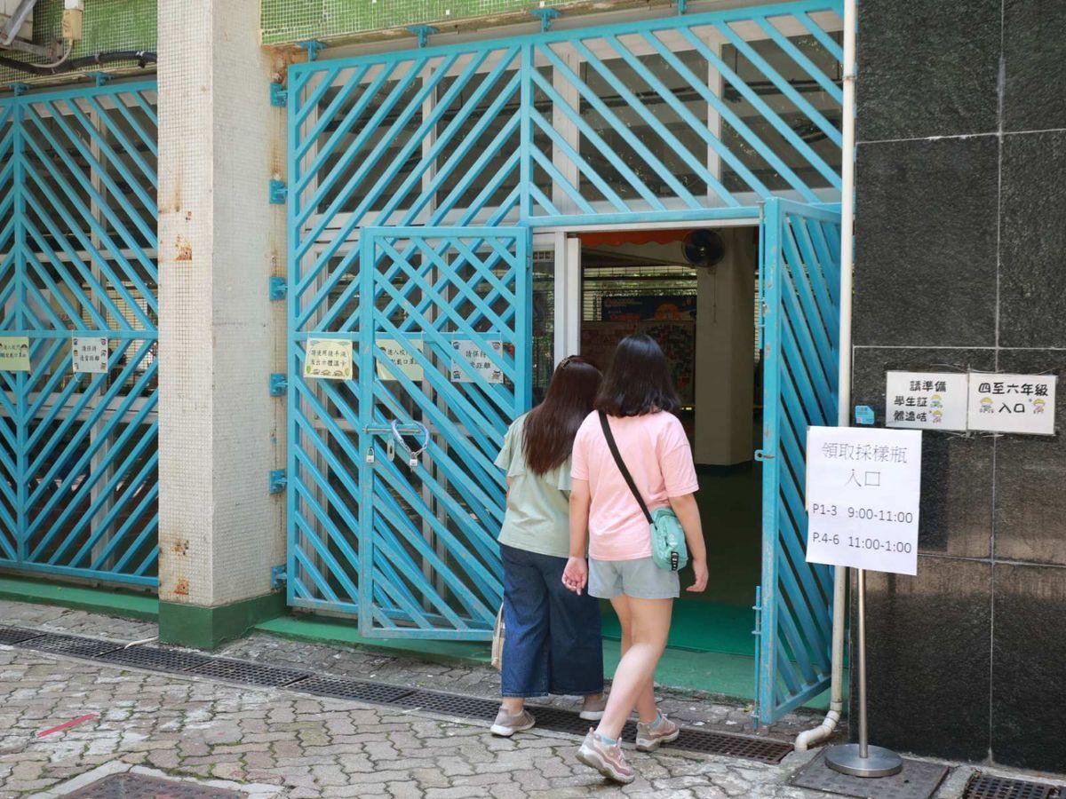 小一統一派位結果2021-郵寄通知-首3個志願-香港財經時報HKBT
