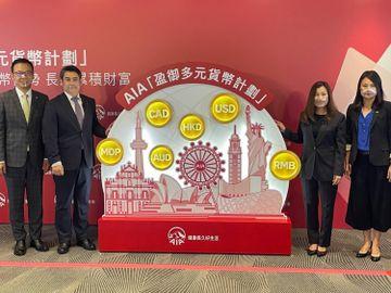 友邦香港AIA推6種貨幣保單-盈御多元貨幣計劃-客戶可享10%保費回贈-香港財經時報-HKBT
