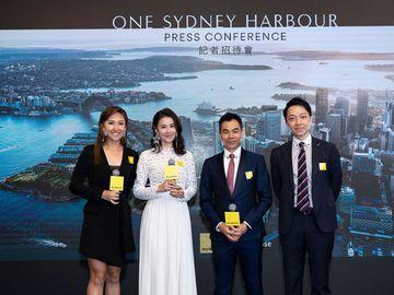 澳洲悉尼-海濱區-新盤-樓王-one-sydney-harbour-逾8億港元-預售價-打破澳洲紀錄-香港財經時報HKBT