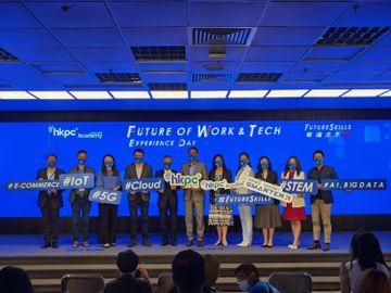 工作技能-香港生產力促進局-香港未來工作與技能問卷調查-混合辦公模式-職場新趨勢-科技及數碼知識