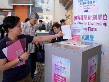 白居二-居屋第二市場-買家平均年齡-月入中位數-供樓支出-收入-香港財經時報HKBT